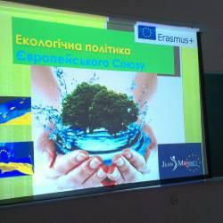 Еко-політика Євросоюзу.2